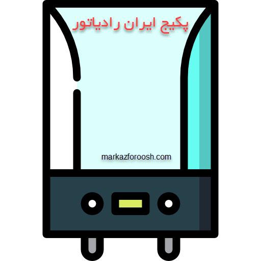 انتخاب انواع پکیج ایران رادیاتور